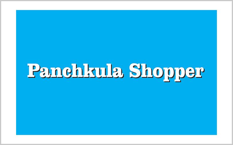 panchkula shopper bulk sms